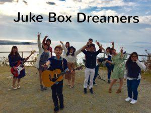 Juke Box Dreamers _姫路音楽教室「ミュージックスクールドリーム」