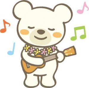 重大発表  姫路 音楽教室 ギター ウクレレ ボーカル ピアノ ベース