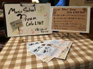 毎月恒例!神戸館ライブ!!  姫路 音楽教室 ギターレッスン ウクレレレッスン ベースレッスン ボーカル ピアノ バンド